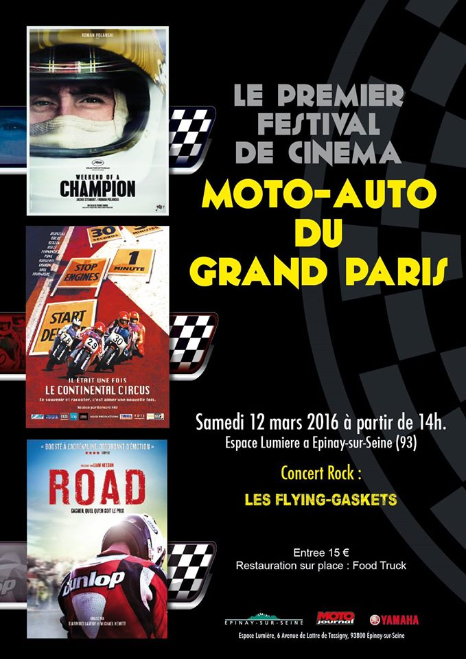 Festival Cinema Moto Auto 2016 du Grand Paris - poster